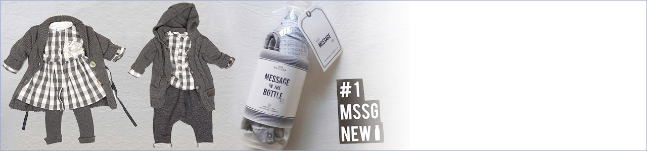 Marque Message in the bottle