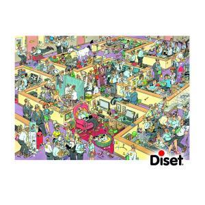 Jumbo - 17014 - Puzzle 1000 pièces JVH - Le bureau (133177)