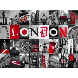 Nathan puzzles - 87210 - Puzzle 500 pièces - Nathan - Souvenirs de Londres (160355)