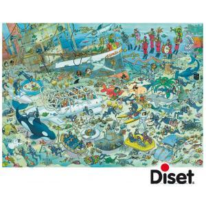 Diset - 17079 - Puzzle 1000 pièces - JVH-Plaisir sous-marin (160651)