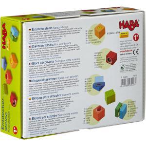 Haba - 7628 - Blocs découverte Divertissements sonores (179089)