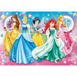 Clementoni - 20077 - Puzzles 104 pièces jewels - Jewels - Princess Twinkled Ladies (185031)