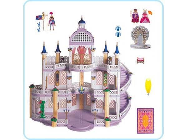 palais des merveilles