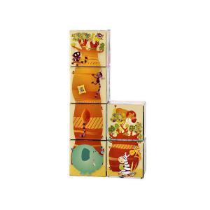 Lilliputiens - 86422 - Cubes à formes Globetrotter (206890)