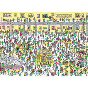 Nathan puzzles - 87149 - Puzzle 500 pièces - Charlie au musée / Où est Charlie ? (219502)