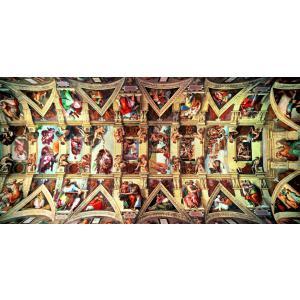 Educa - 16065 - Puzzle 18000 chapelle Sixtine (225820)