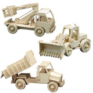Pebaro - 863 - Set construction de voitures 3 pièces (238564)