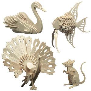 Pebaro - 852 - Set de 4 animaux domestiques (238624)