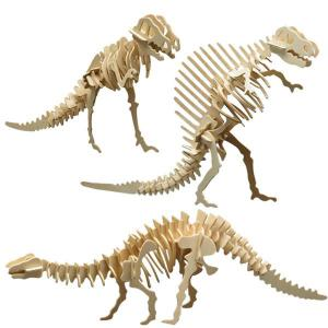 Pebaro - 856 - Set de 3 dinosaures (238674)