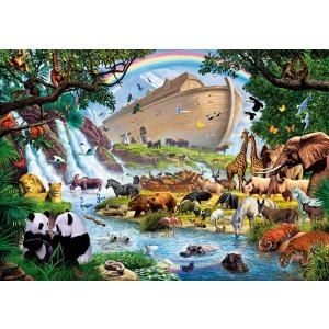WentWorth - 631606_W - Puzzle 250 pièces - The Homecoming (266460)