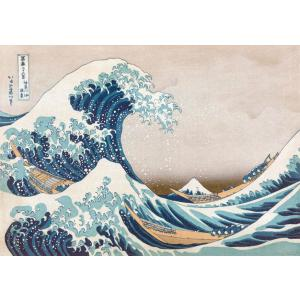 WentWorth - 633304_W - Puzzle 250 pièces - The Greatave of Kanagawa, c.1830-1833 (266476)