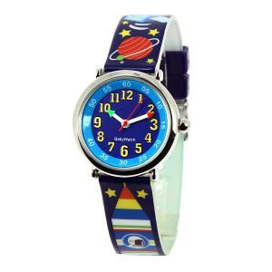 Babywatch - 230606108 - Coffret bon-heur pour apprendre à lire l'heure 7-9 ans Espace (267166)