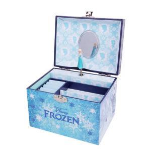 Trousselier - S90431 - Vanity à Musique La Reine des Neiges - Elsa (275752)