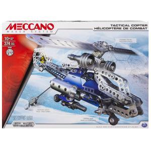 Meccano - 6024816 - Hélicoptère de combat Meccano (296038)