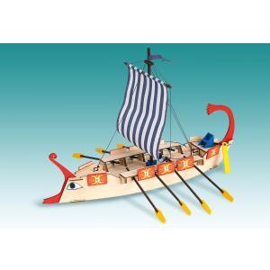 Artesania - 30508 - Ave Caesar Roman Ship (303284)