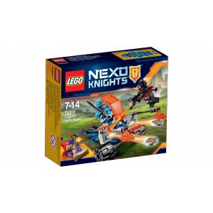 Lego - 70310 - Le chariot de combat de Knighton (303678)