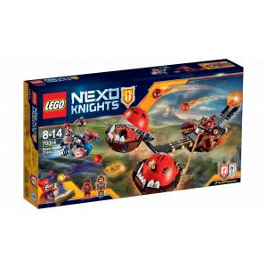 Lego - 70314 - Le chariot du Chaos du Maître des bêtes (303686)