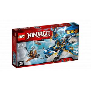 Lego - 70602 - Le dragon élémentaire de Jay (303712)