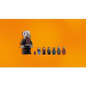 Lego - 76051 - Captain America Movie 2 (303742)