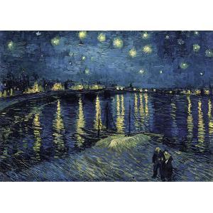 Ravensburger - 15614 - Puzzle 1000 pièces - Art collection - La nuit étoilée sur le Rhône / Vincent Van Gogh (306954)