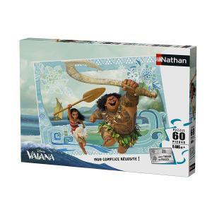 Nathan puzzles - 86573 - Puzzle 60 pièces - Vaiana et Maui (327844)