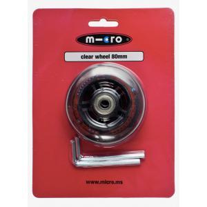 Micro - AC5002B - Roue arriere pour Mini et Maxi - 80mm (328576)