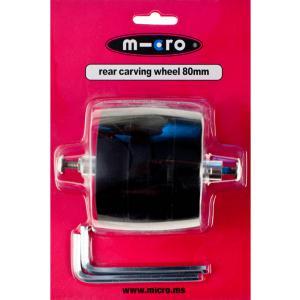 Micro - AC7001B - Frein pour Mini Micro Classic  (328602)
