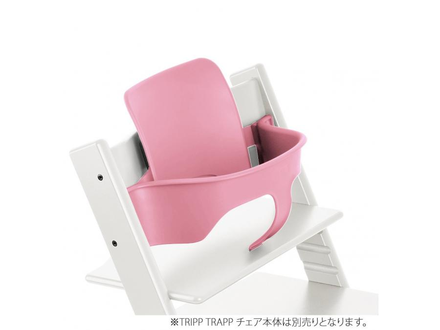 stokke accessoire baby set couleur rose p le pour chaise tripp trapp. Black Bedroom Furniture Sets. Home Design Ideas