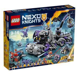 Lego - 70352 - La tête d'assaut de Jestro (340032)