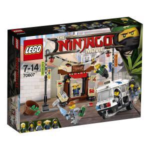 Lego - 70607 - CONF_70607 – Name TBD (340062)
