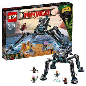 Lego - 70611 - CONF_70611 – Name TBD (340068)