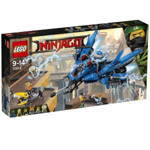 Lego - 70614 - CONF_70614 – Name TBD (340072)