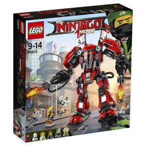Lego - 70615 - CONF_70615 – Name TBD (340074)
