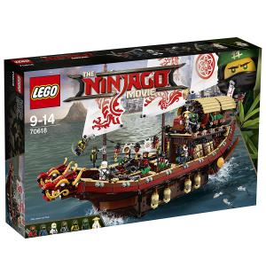 Lego - 70618 - Le QG des ninjas (340078)