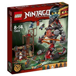 Lego - 70626 - L'attaque de la prison Vermillion (340090)