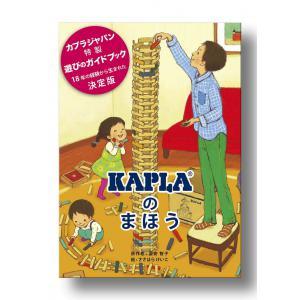 Kapla - BA - Baril Kapla 200 pièces (3425)