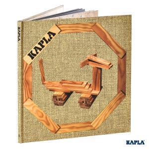 Kapla - LIVR4 - Livre d'Art Kapla - Tome 4 Animaux, Beige, à partir de 3 ans (3433)