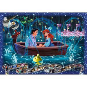 Disney - 19745 - Puzzle 1000 pièces - La petite Sirène (341678)