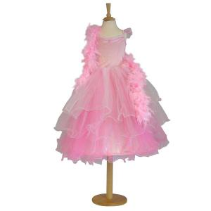 Travis - FML6 - Costume Frilly Milly - Pink mid pink - 6 à 8 ans (347190)