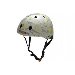 kiddimoto - KMH066M - Casque New - Fossil Medium (357472)