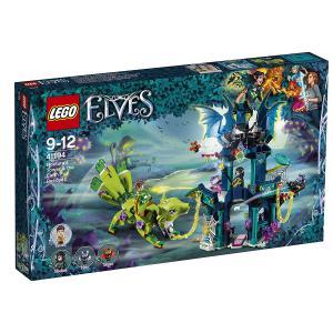 Lego - 41194 - Le sauvetage du Renard de la Terre (370320)