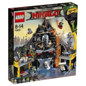 Lego - 70631 - Le repaire volcanique de Garmadon (370468)