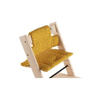 Stokke - 100346 - Coussin  Coton Biologique Ocre abeille pour chaise Tripp Trapp (372524)