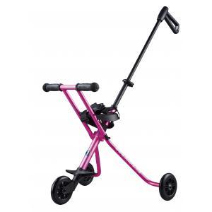 Micro - TR0004 - Micro Trike Deluxe - Le porteur enfant ultra compact - Rose anodisé - comprend lanières d'attache sur siège (375502)