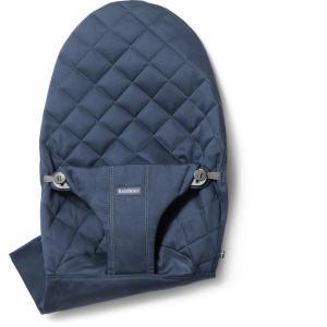 Babybjorn - 012015 - Housse pour transat Bliss, Bleu nuit, Coton (379652)