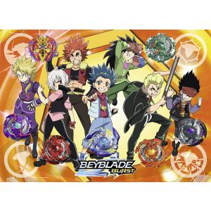 Nathan puzzles - 86762 - Puzzle 100 pièces - Nathan - Photo de famille / Beyblade Burst (380260)