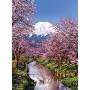 Clementoni - 39418 - Puzzle 1000 pièces  - Fuji Mountain (381070)