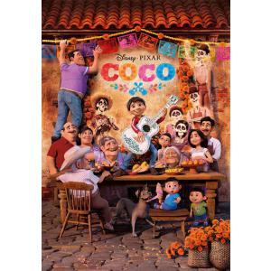 Clementoni - 29748 - Puzzles 250 pièces - Coco (381114)