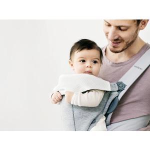 Babybjorn - 031121 - Bavoir pour Porte-bébé Mini, lot de 2, Tencel (383406)