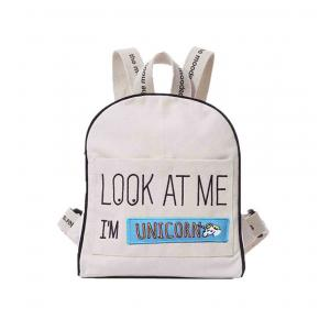 Mooders - BU081 - Sac à dos Moodkid écru Patch UNICORN (384646)